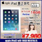 Apple iPad 2 Wi-Fi��ǥ� 16GB MC979J/A[Apple A5 1Ghz 16GB(SSD) 9.7����� OS��9.3.5 White] �������ȥ�å� ���