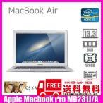 Apple Macbook Air MD231J/A [core i5 1.8Ghz メモリ8G SSD128GB 無線 13.3インチ USキー OS:10.8.5] :ランクB 中古 ノートパソコン