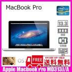 Apple Macbook Pro MD313J/A [core i5  (2.4Ghz)/8G/128GB(SSD)/無線/マルチ/13.3インチ/USキー/OS:10.7.5] :ランクA 中古 ノートパソコン