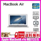 Apple Macbook Air MD712J/A USキーボード [core i5 1.3Ghz メモリ8G SSD256GB 無線 11.6インチ OS 10.8.5] :良品