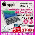 Apple Macbook Air MD712J/B USキーボード [core i5 1.3Ghz メモリ8G SSD256GB 無線 11.6インチ OS10.9.5] :良品