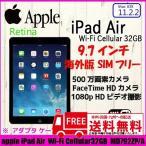 Apple iPadAir  ������SIM�ե Wi-Fi Cellular 32GB MD792ZP/A  [Apple A7��M7  32GB(SSD) 9.7����� OS 11.2.2 ���ڡ������쥤 ] ������ ��ť����ѥå�