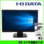 I-O DATA 23インチワイド HDMI×2 液晶モ�