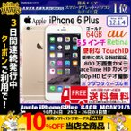 Apple iPhone6Plus ���� 64GB au  Retina�ǥ����ץ쥤  MGAK2J/A  [Apple_A8 64GB(SSD) 5.5����� iOS12.1.4 �����֥� �����ץ�] ������