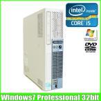 NEC Mate MY32B/EA [core i5-650  3.2GHz/メモリ 4GB/HDD 160GB/DVD-マルチ/Win7 Pro]DtoD領域 インストール済  中古 デスクトップ