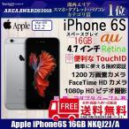 Apple  iPhone 6 16GB SGY MG472J A