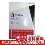 ショッピングOffice Office Personal Edition 2013 OEM エクセル ワード アウトルック 中古