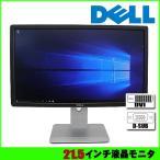 DELL 21.5インチワイド 液晶モニタ P2214Hb 解像度 1920×1080 DVI D-SUB :ランクA