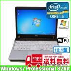 富士通 Fujitsu LIFEBOOK P770/B [corei5 .U560 (1.33Ghz)/2G/160GB/無線/12.1型ワイド/ Win7 Pro 32bit ]  :ランクC 中古 ノートパソコン