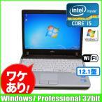 富士通 Fujitsu LIFEBOOK P770/B [corei5 .U560 (1.33Ghz)/2G/160GB/無線/12.1型ワイド/ Win7 Pro 32bit ]  :ランクC訳あり 中古 ノートパソコン