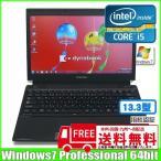 東芝 R731 中古ノートパソコン Windows7 32bit or 64bit 美品 モバイル [core i5 2520M 2.5Ghz メモリ4G HDD250GB  13.3型 B5 HDMI 指紋認証]  :ランクA