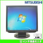 MITSUBISHI 17インチ 液晶モニタ Diamondcrysta RDT1711LM(BK) 解像度 1280 x 1024 D-SUB:ランクC