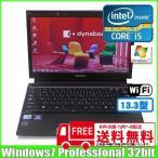東芝 TOSHIBA dynabook RX3 SN266E/3HD [core i5 .560M (2.67Ghz)/4G/160GB/無線/13.3型ワイド/Win7 Pro ]  :ランクB 中古 ノートパソコン