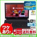 東芝 RX3 訳ありノートパソコン Windows7 ホワイトスポット ラッチ欠品 [core i3 .350M 2.27Ghz メモリ2G HDD160GB 無線 13.3型 B5 HDMI]  :ランクC