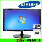 SAMSUNG  21.5インチワイド 液晶モニタ S22B300B High Glossy Black 解像度 1920x1080 DVI D-SUB HDMI ランクB