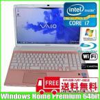 SONY VAIO SVE151B11N [corei7 3612QM (2.1Ghz)/8G/1TB/Blu-ray/無線LAN/カメラ/Win7 Home 64bit/15.5型ワイド] (Pink):ランクA 中古 ノートパソコン