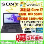 SONY SVS13A3AJC バイオ VAIO 高速SSD 480GB搭載 Windows7 ノートパソコン [corei7 3540M 3.0Ghz 4G SSD480GB 無線 マルチ カメラ 13.3型]:ランクB ソニー SVS13A3AJG