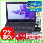 SONY VAIO SVS13A3AJC 中古ノー トパソコン Win7 Pro  [ corei7 3540M 3.0Ghz メモリ4G H DD500GB 無線 WiMAX BT マルチ  カメラ 13.3型 ] :ランクB訳あり