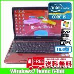東芝 TOSHIBA dynabook T350/36AR [core i5 .460M (2.53Ghz)hz/4G/640GB/DVDマルチ/無線/15.6型ワイド/Win7 Home ]  :ランクB 中古 ノートパソコン