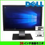 DELL 24インチワイド 液晶モニタ U2410 解像度 1920×1200 DVI D-SUB :ランクB