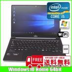 富士通 Fujitsu ウルトラブック  U772/F [corei5 3427U (1.8Ghz)/4G/HDD320GB+24GB(SSD)/無線/カメラ/14型/ Win10 Home 64bit ] :ランクB 中古 ノートパソコン