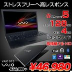 SONY VAIO S13 中古 超薄型 軽量 ノート VJS131C11N Office Win10 カメラ 第6世代 フルHD [Corei5 6200U 2.3Ghz 4GB SSD128GB 無線 BT 13.3型 ] :良品
