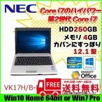 NEC VK17H/B-D 中古 ノート Office Win10 or 7選択可 第2世代 12/24まで新品SSD120GB [corei7 2637M 1.7Ghz 4G HDD250GB 無線 12.1型ワイド B5 ]  :良品