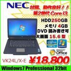 NEC ノートパソコン 画像