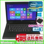 NEC VersaPro VK27MX-G [core i5 3340M(2.7Ghz)/4G/320GB/外付けマルチ付/15.6型ワイド/Windows8 Pro ]  :ランクA 中古 ノートパソコン