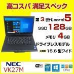 SSD塔載で高速処理を実現。Windows8 メモリも4GBまで増設済