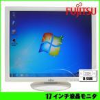 富士通 17インチスクエア 液晶モニタ VL-17ASEL  解像度 1280×1024 D-SUB  :ランクA