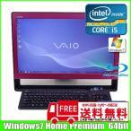 SONY VAIO VPCJ138FJ [corei5 M480 2.67GHz/4G/1TB/Blu-ray/Windows7 64bit] 中古 一体型デスクトップ