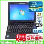 指紋認証付ノートパソコン。Core i3搭載なのでWindows7も軽々。