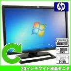 HP 24インチワイドプロフェッショナル 液晶モニタ ZR24W 解像度 1920×1200 DVI D-SUB :ランクC
