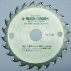 ブラック デッカー CB24T 24P 85mm 木工切断チップソー