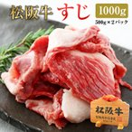 whats-beef_100055-1000g