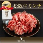 whats-beef_100057-1000g