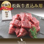 whats-beef_100058-1000g