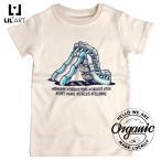 子供服 半袖 オーガニックコットン ベビー キッズ Tシャツ デザイン F ジュニア 綿 リルオーガニック lil-t7 送料無料