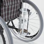 オプション (メーカー別)日進医療器|ボンベ架(大) KF-20L/KF-20L2|車椅子 日進医療器製