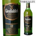 グレンフィディック 12年 700ml 40度【訳あり】【ラベル不良】【並行】[ウイスキー][スコッチ][シングルモルト] ウイスキー ウィスキー