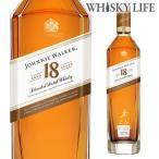 ウイスキー ジョニーウォーカー プラチナムラベル 18年 700ml ウィスキー whisky
