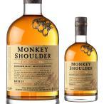 キニンヴィウイスキー モンキーショルダー 40度 700ml ウィスキー whisky