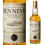 ベンネヴィス10年 700ml ウイスキー ウィスキー