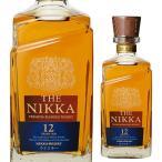 ウイスキー ニッカ ザ・ニッカ 12年 700ml [WL国産] ウィスキー whisky japanese whisky