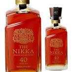 ウイスキー ニッカ ザ・ニッカ 40年 700ml [WL国産] ウィスキー japanese whisky