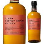 ウイスキー ニッカ カフェグレーン 700ml [WL国産] ウィスキー whisky japanese whisky