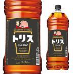 ウイスキー 4本までで1梱包 サントリー トリス クラシック 4L(4000ml) [WL国産] ソーダで割ってトリスハイボール♪ ウィスキー whisky japanese whisky