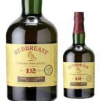 レッドブレスト 12年 カスクストレングス 700ml ウイスキー ウィスキー