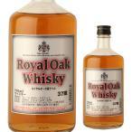 ウイスキー ロイヤルオーク 銀ラベル 37度 700ml [WL国産] ウィスキー whisky japanese whisky